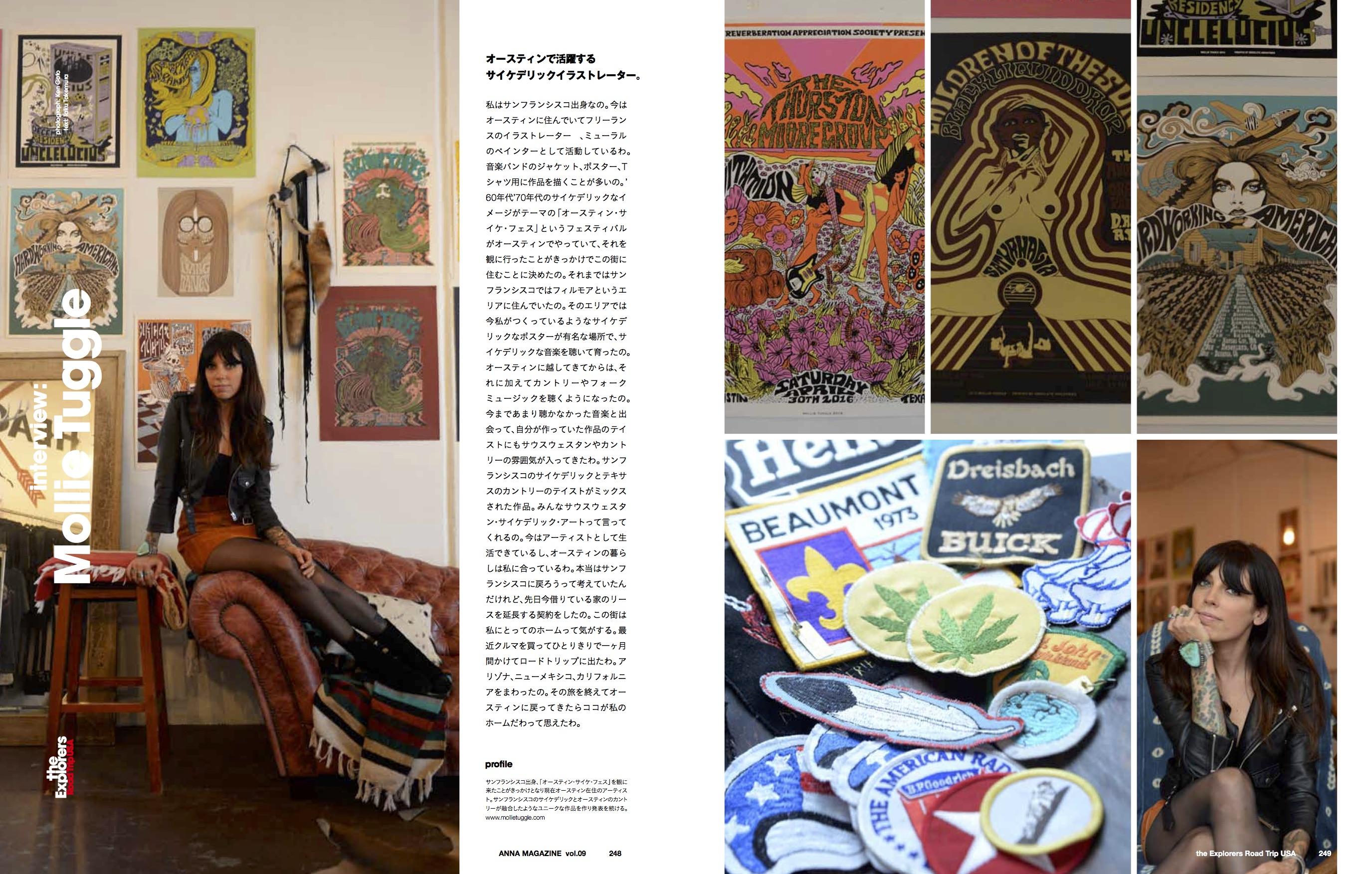 anna magazine vol.9 P117