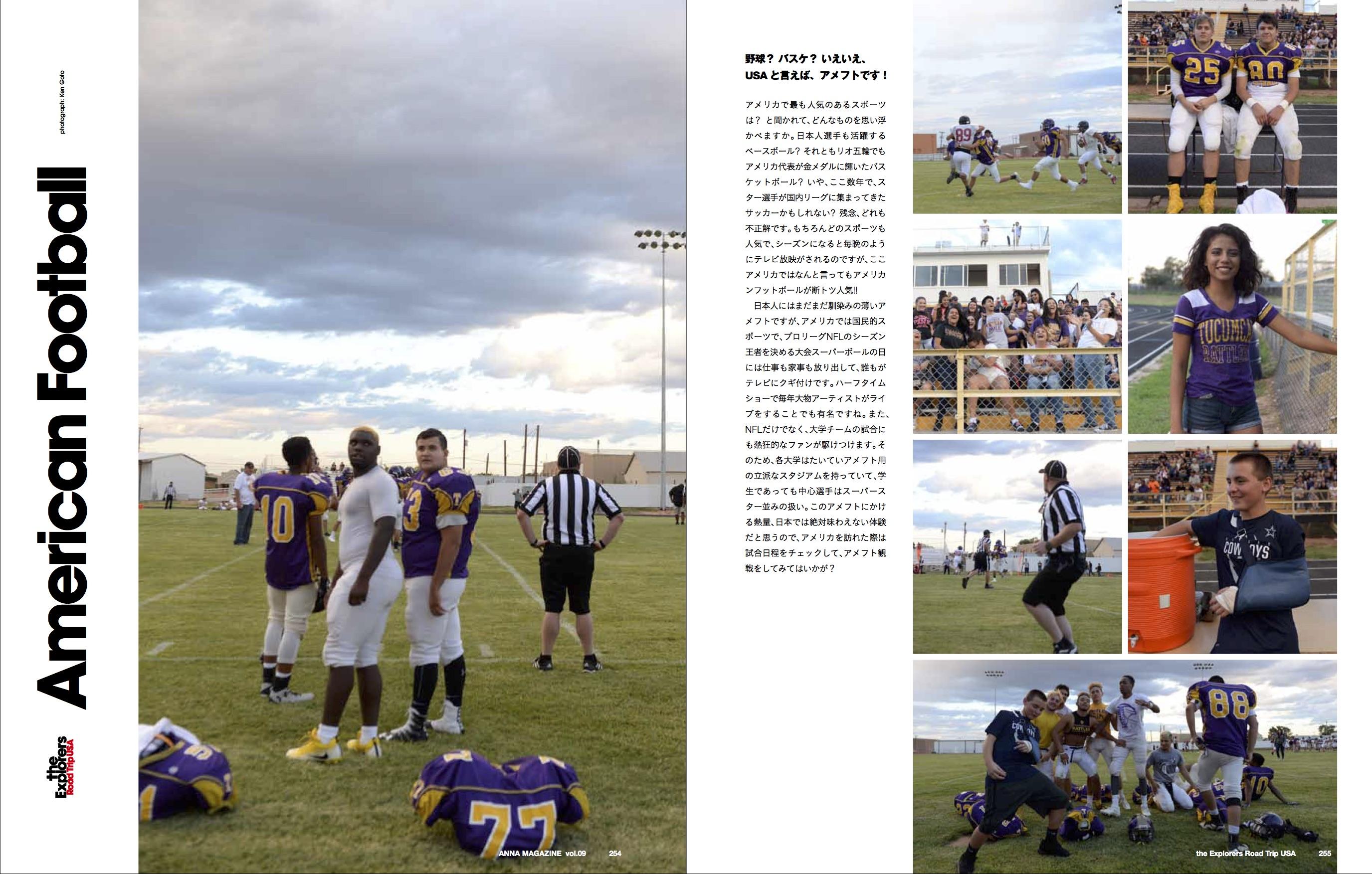anna magazine vol.9 P120
