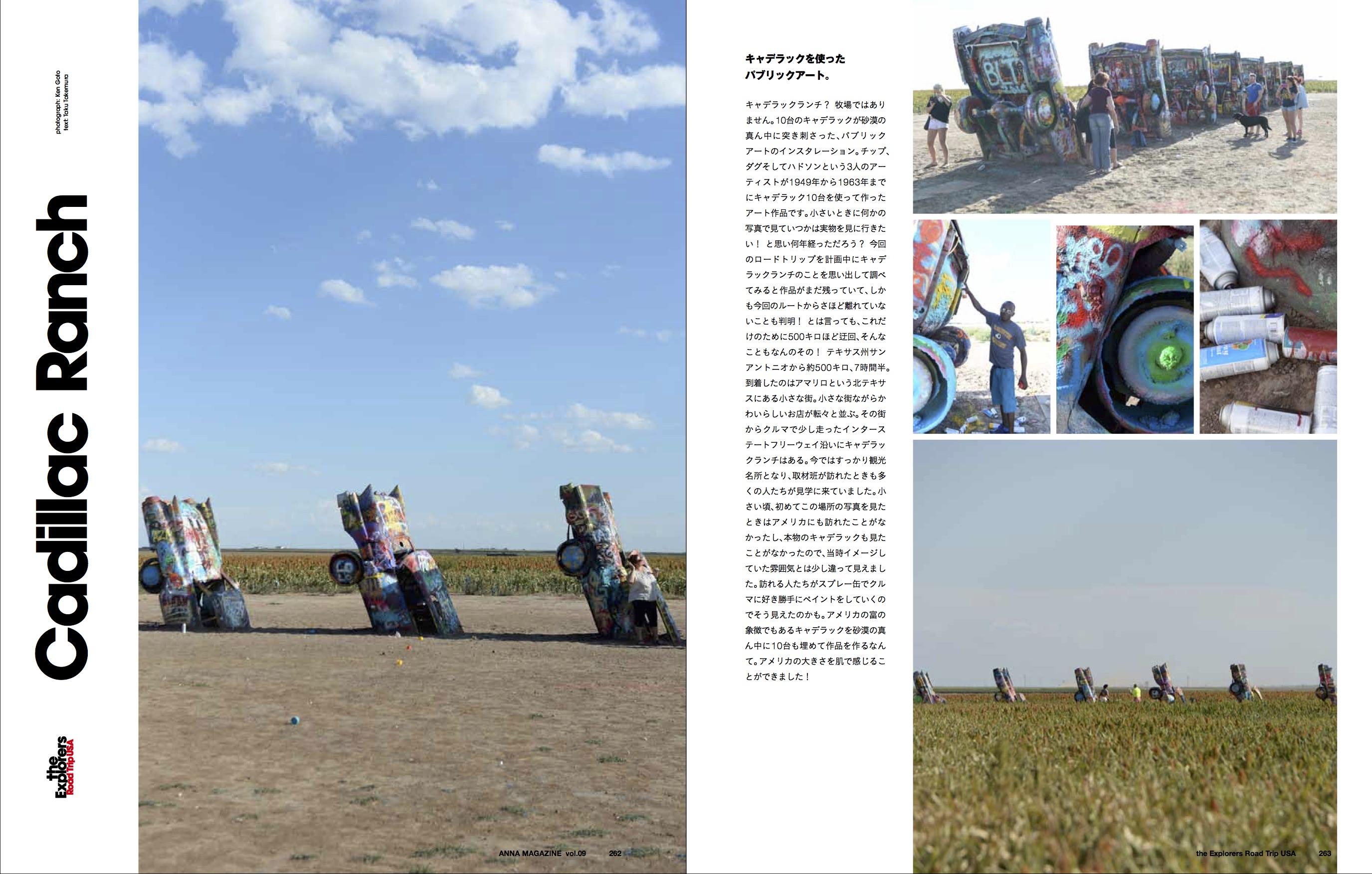 anna magazine vol.9 P124