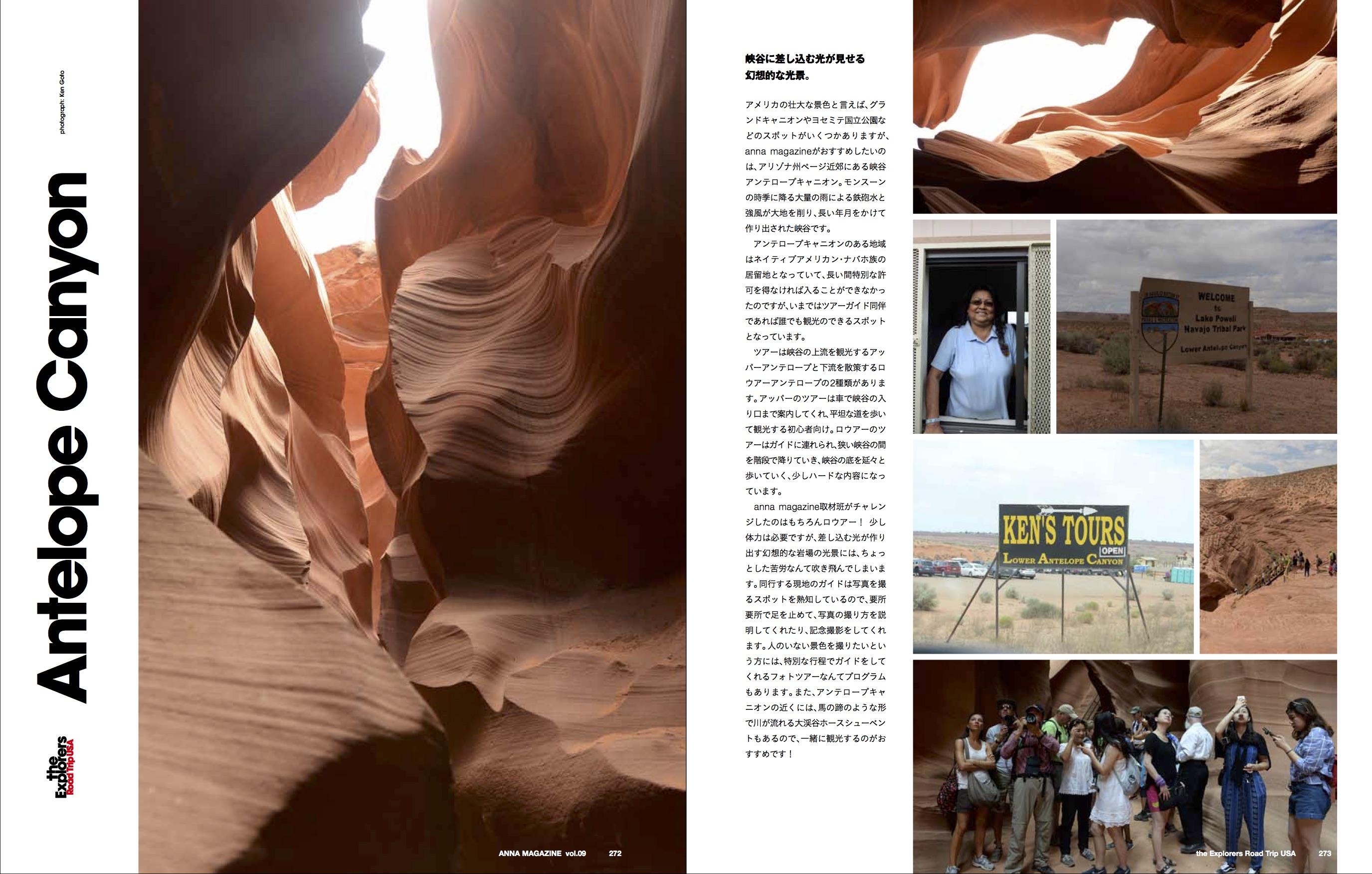 anna magazine vol.9 P129