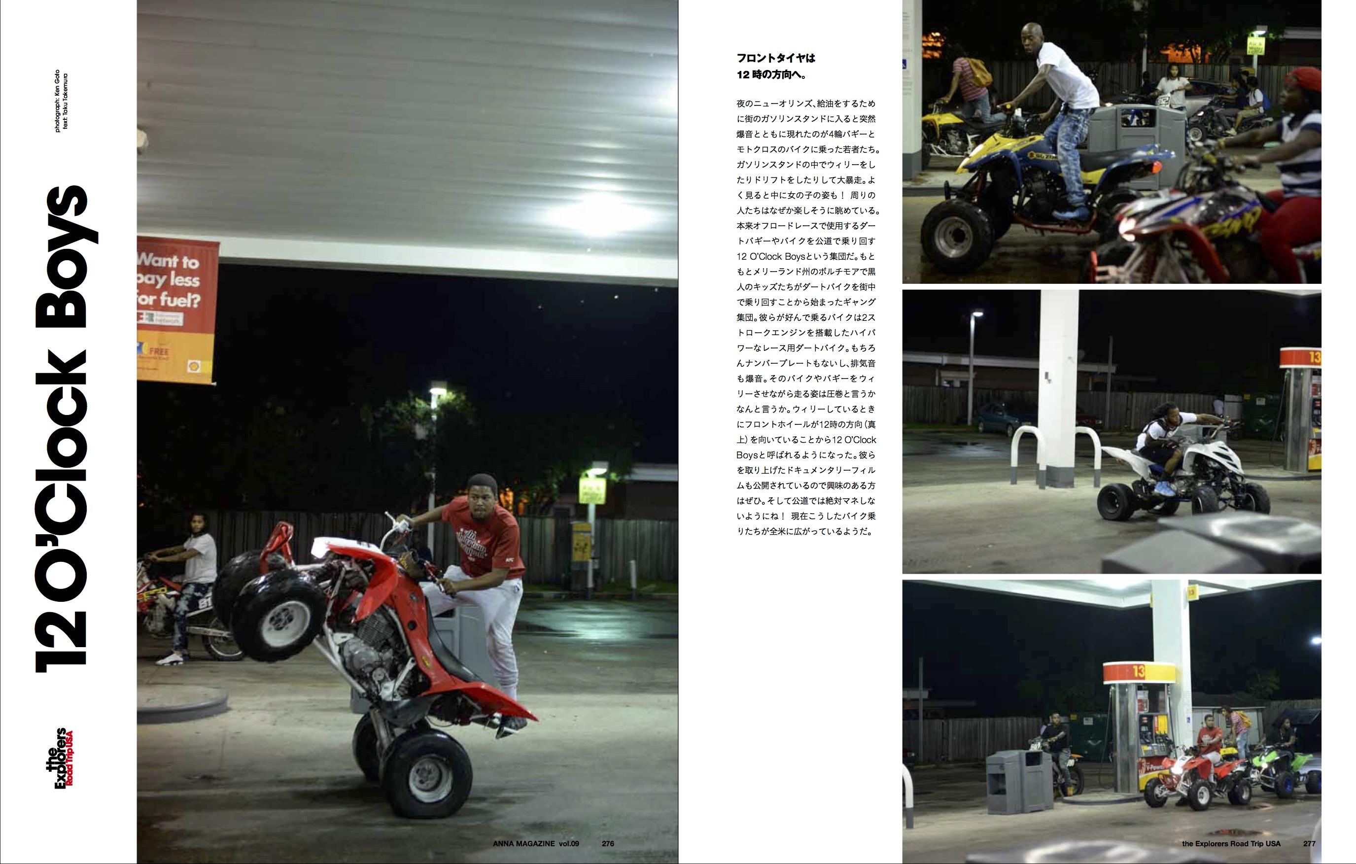 anna magazine vol.9 P131
