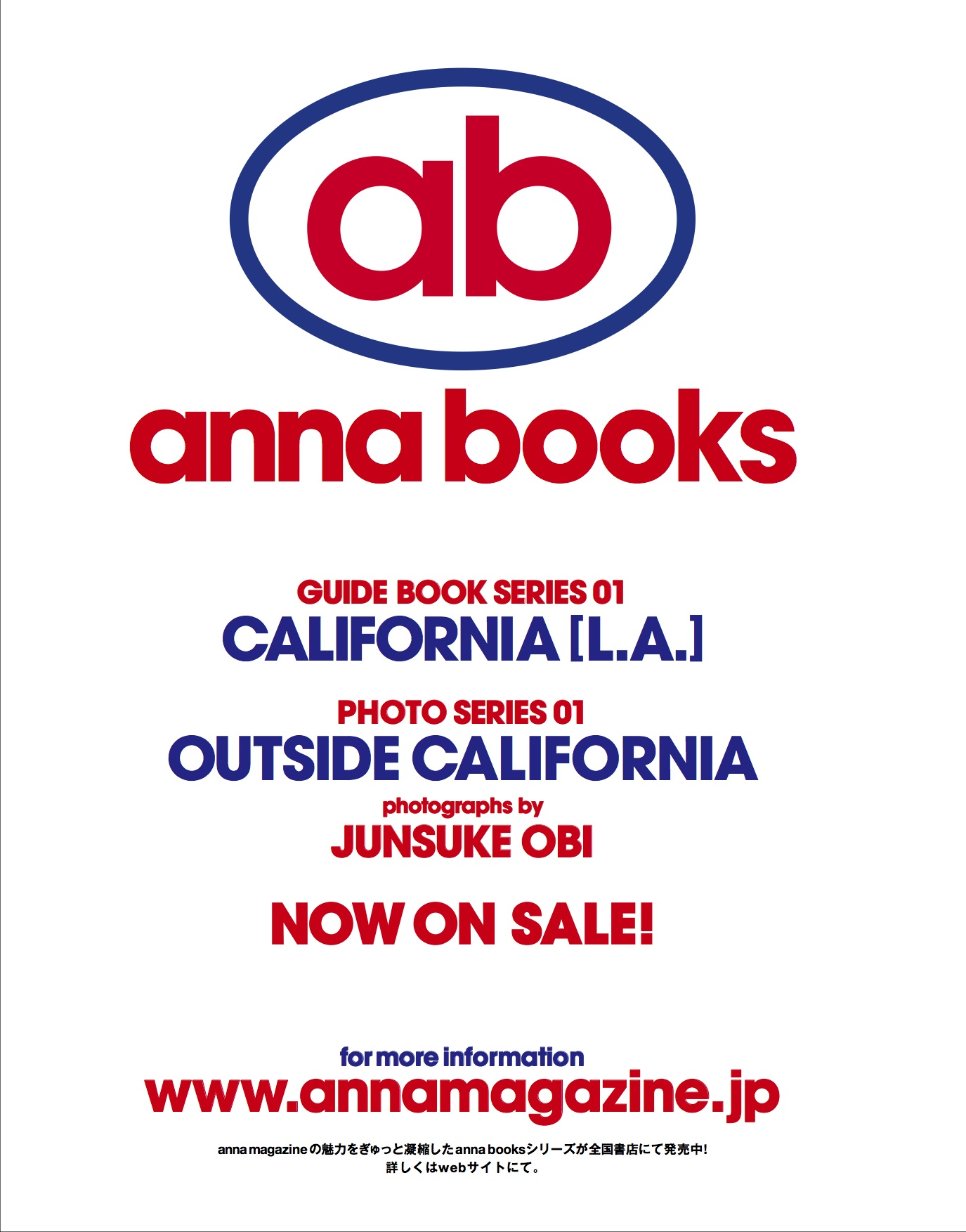 anna magazine vol.9 P139