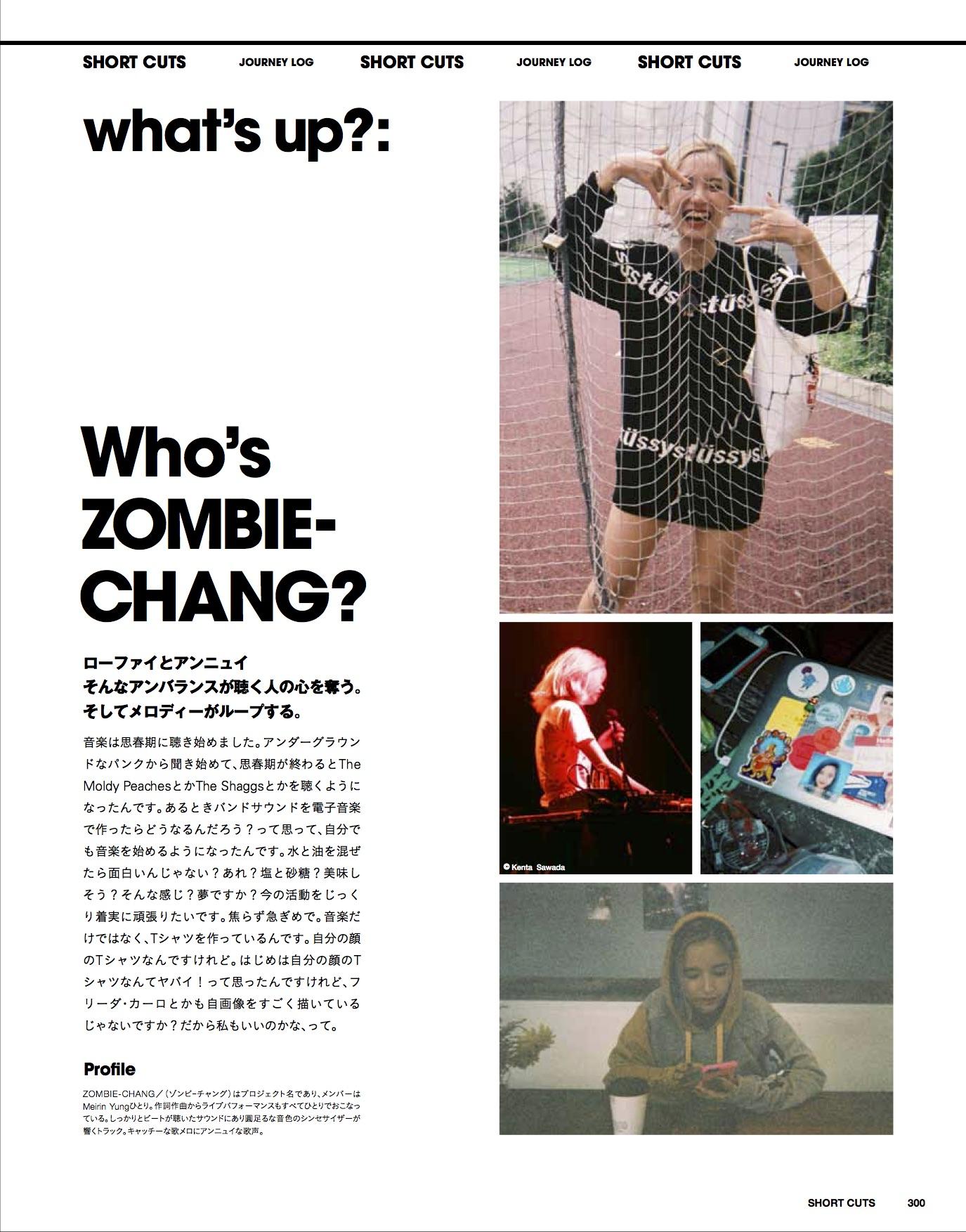 anna magazine vol.9 P144