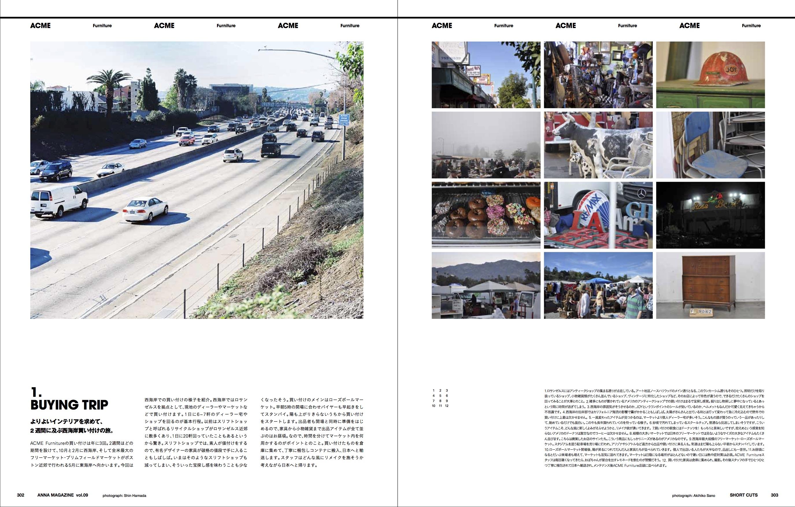 anna magazine vol.9 P146