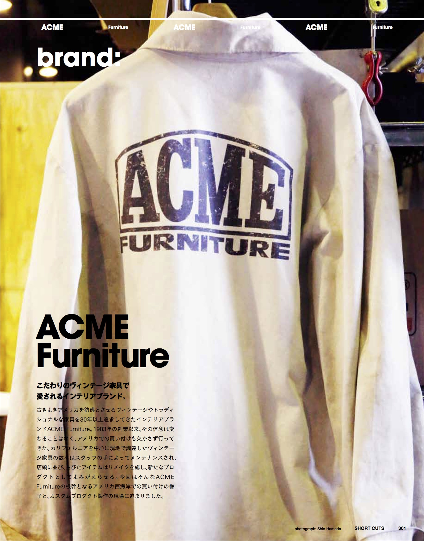 anna magazine vol.9 P145
