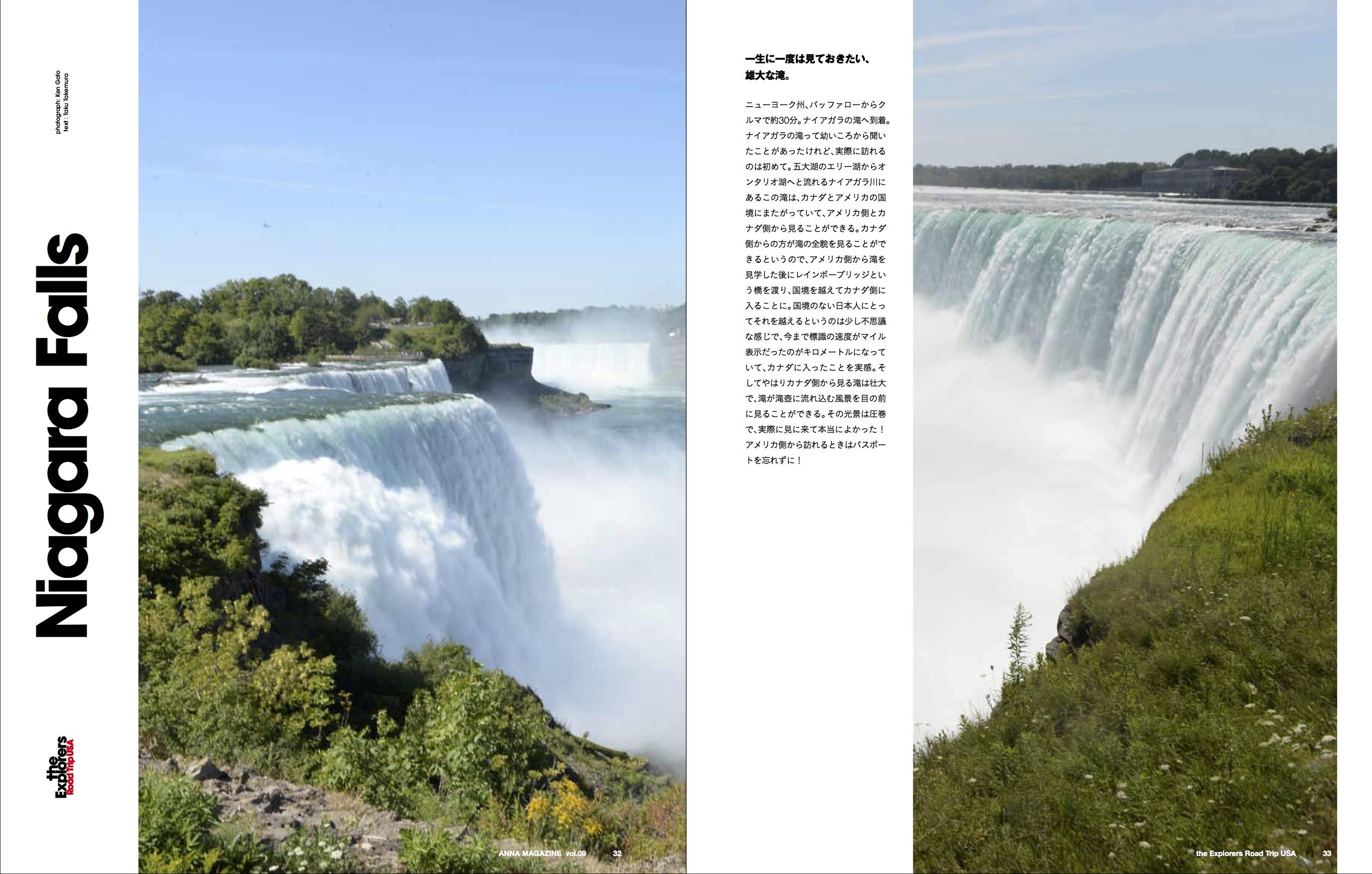 anna magazine vol.9 P15