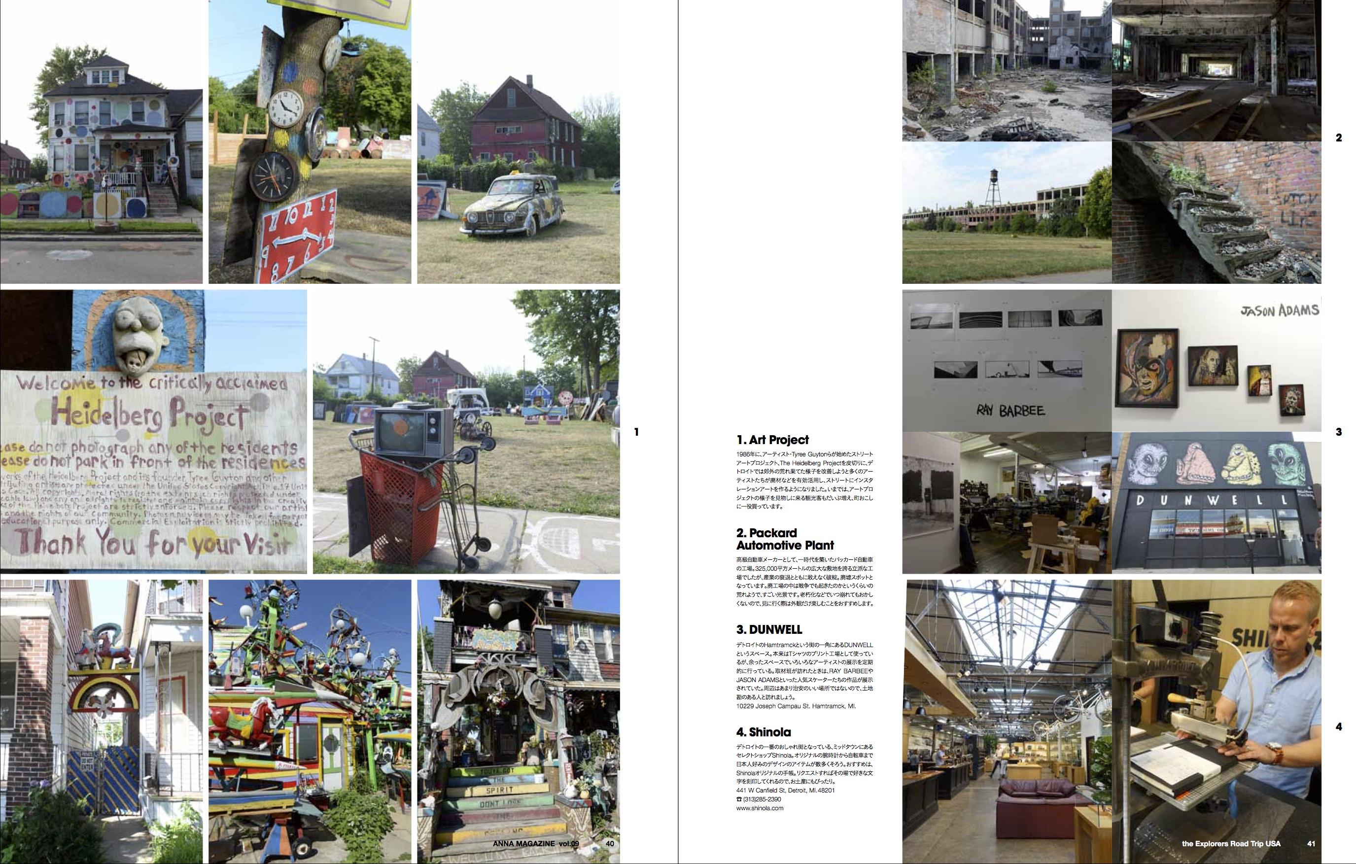 anna magazine vol.9 P19