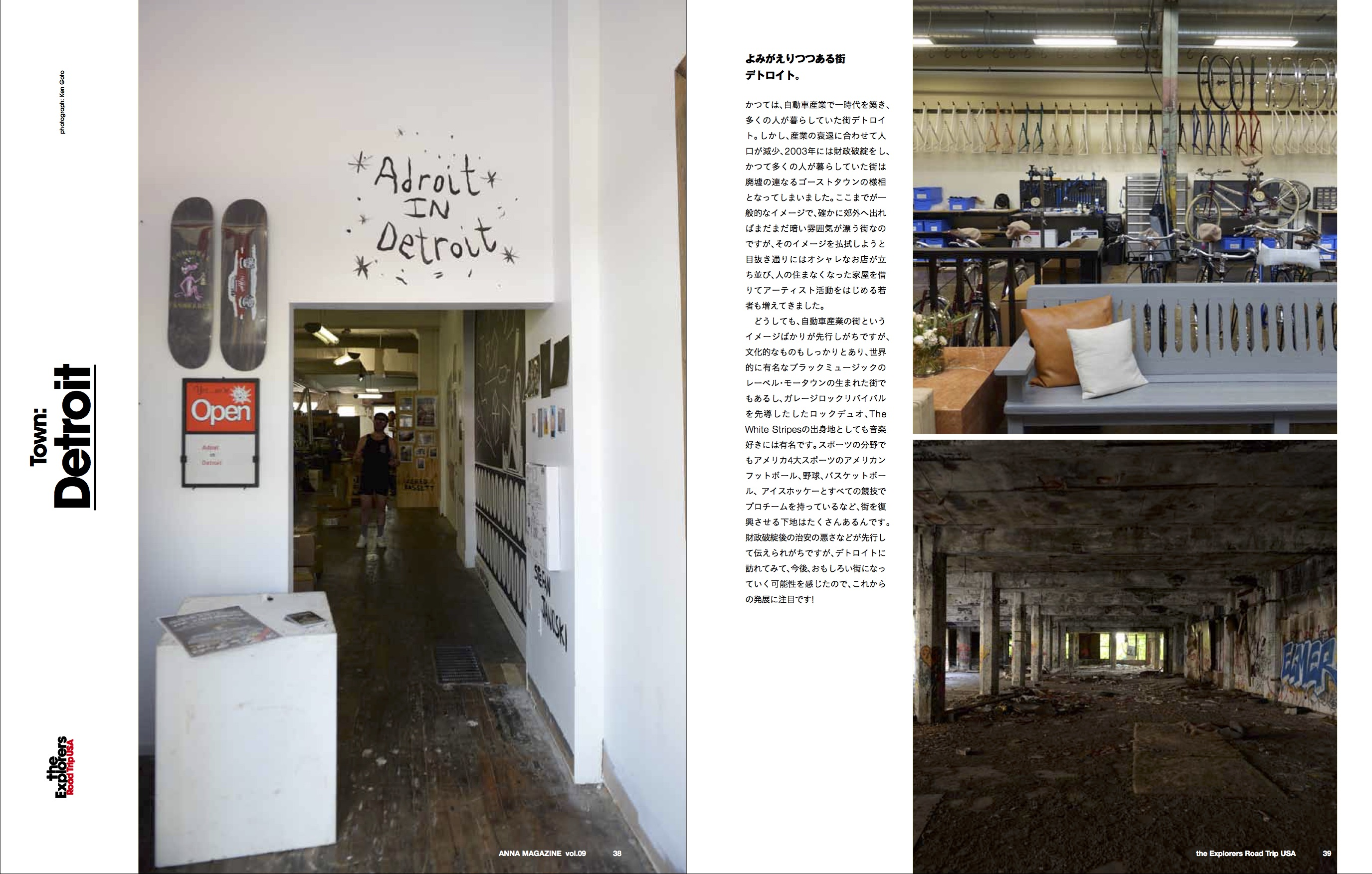 anna magazine vol.9 P18