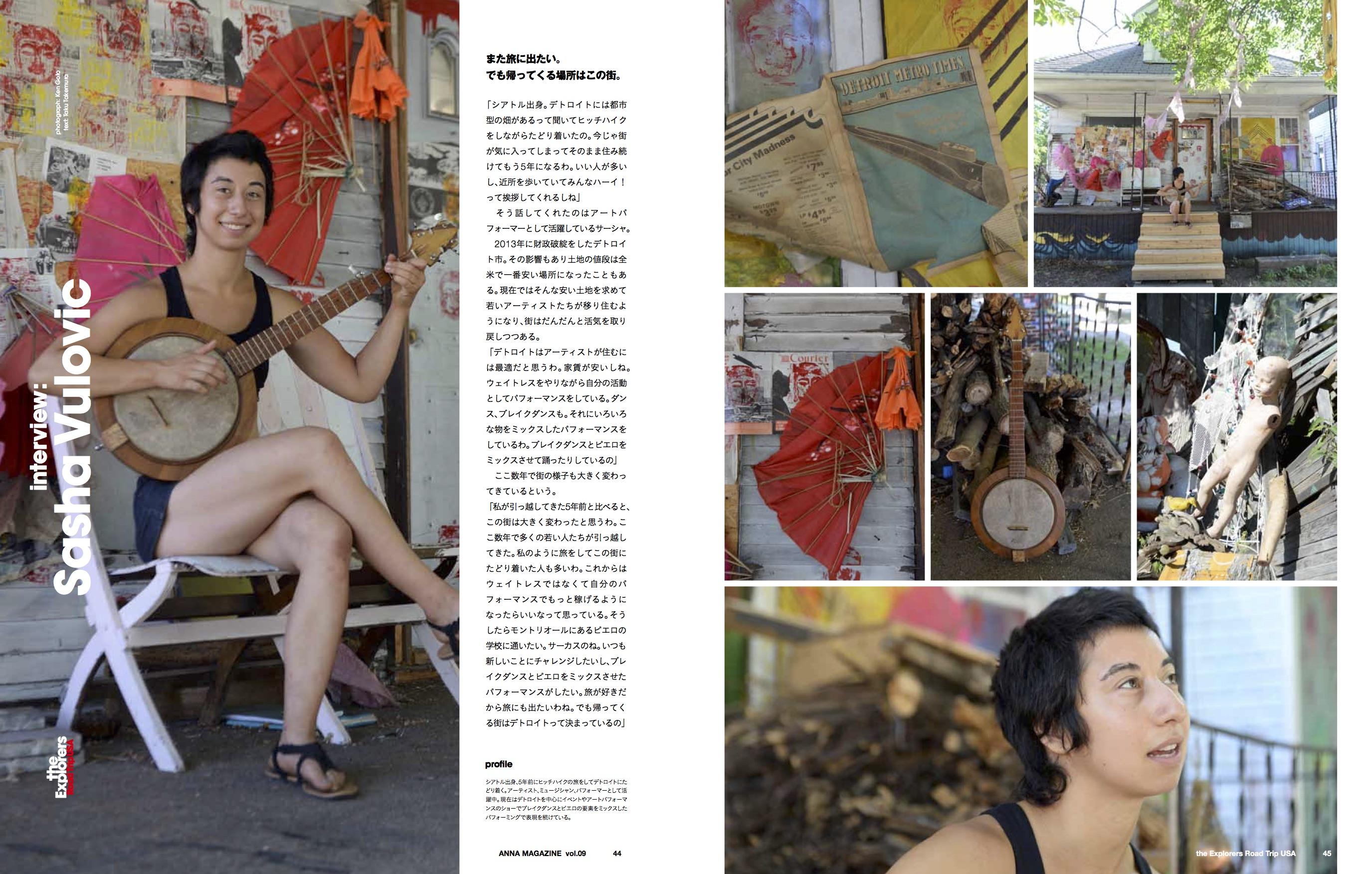 anna magazine vol.9 P22