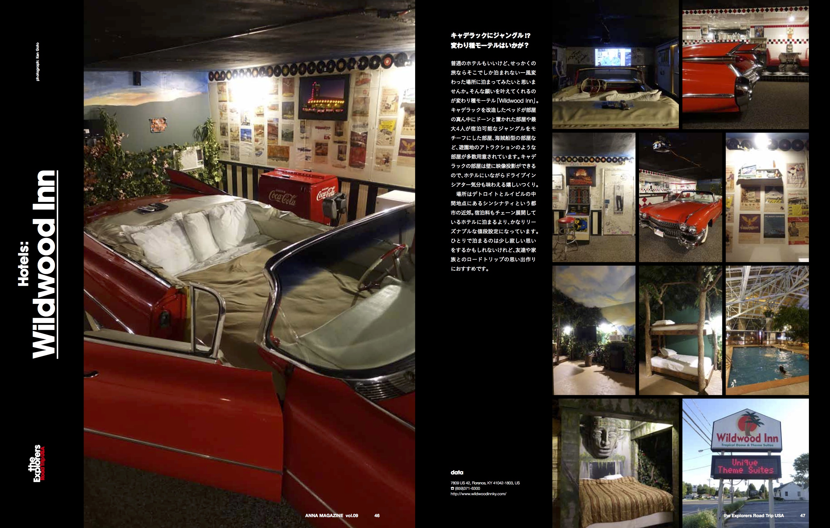 anna magazine vol.9 P23