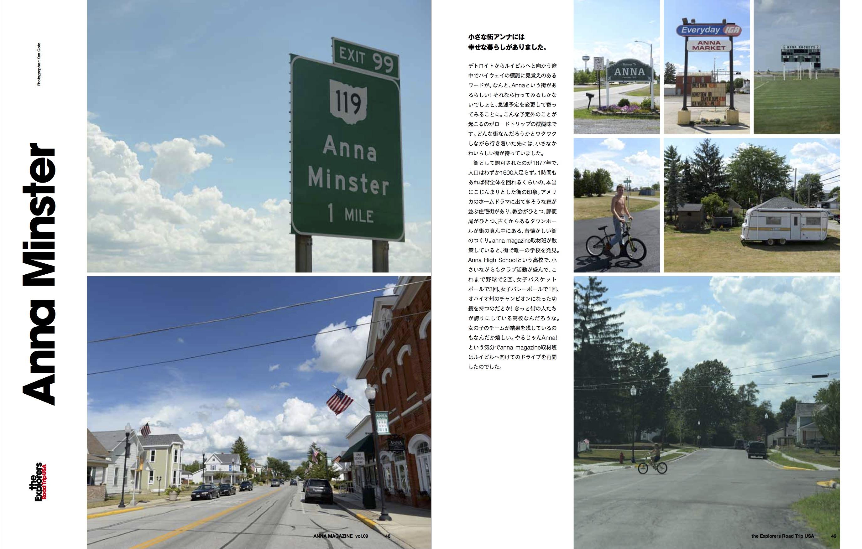anna magazine vol.9 P24