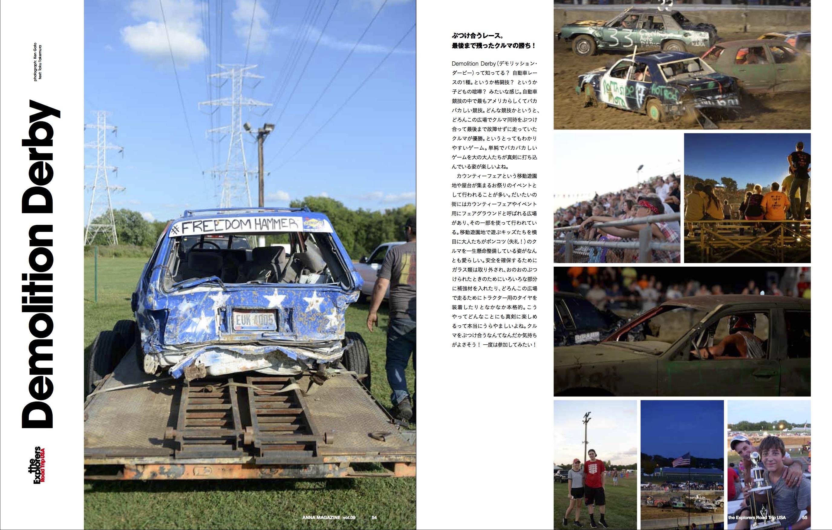 anna magazine vol.9 P27