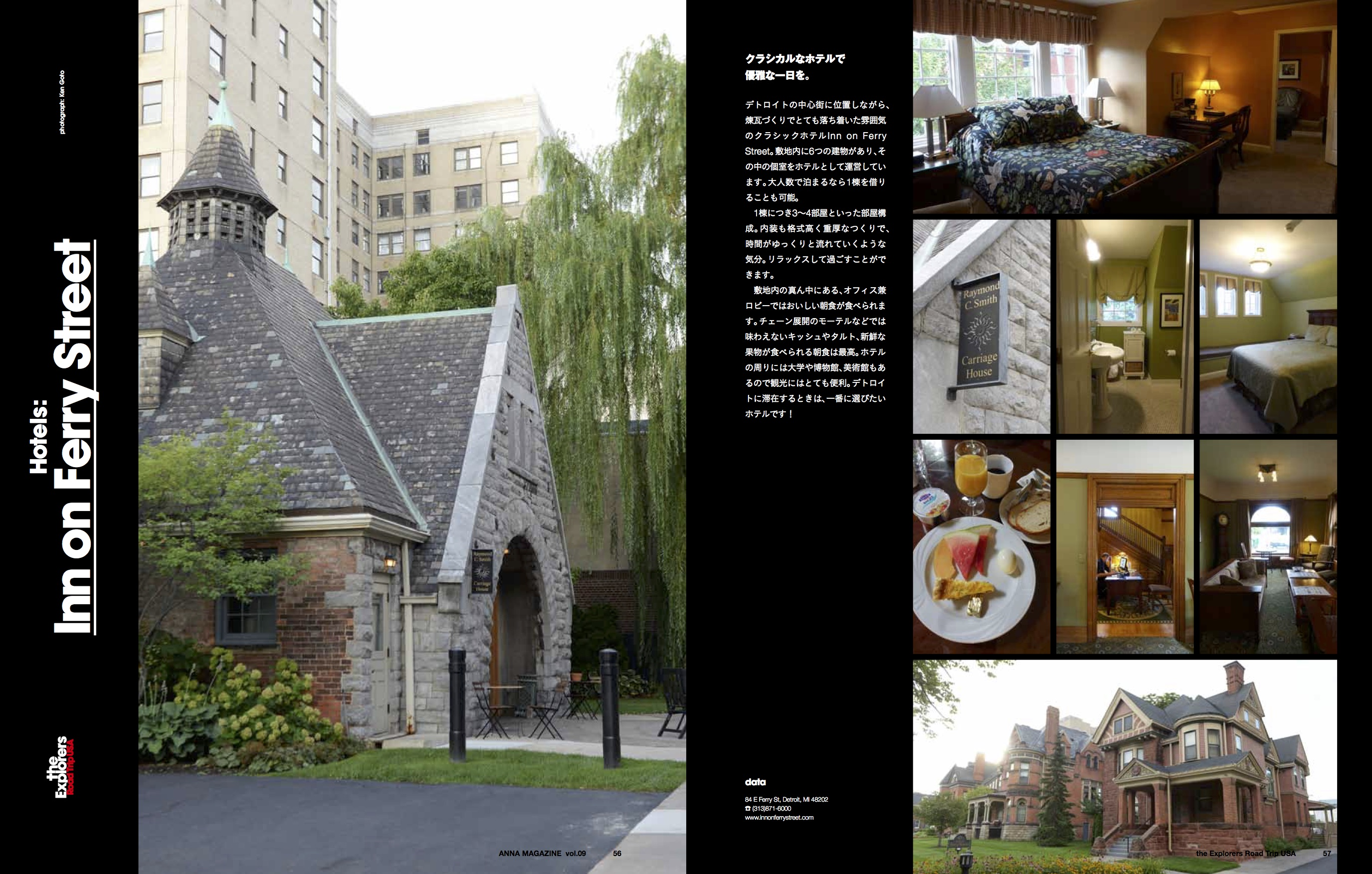 anna magazine vol.9 P28