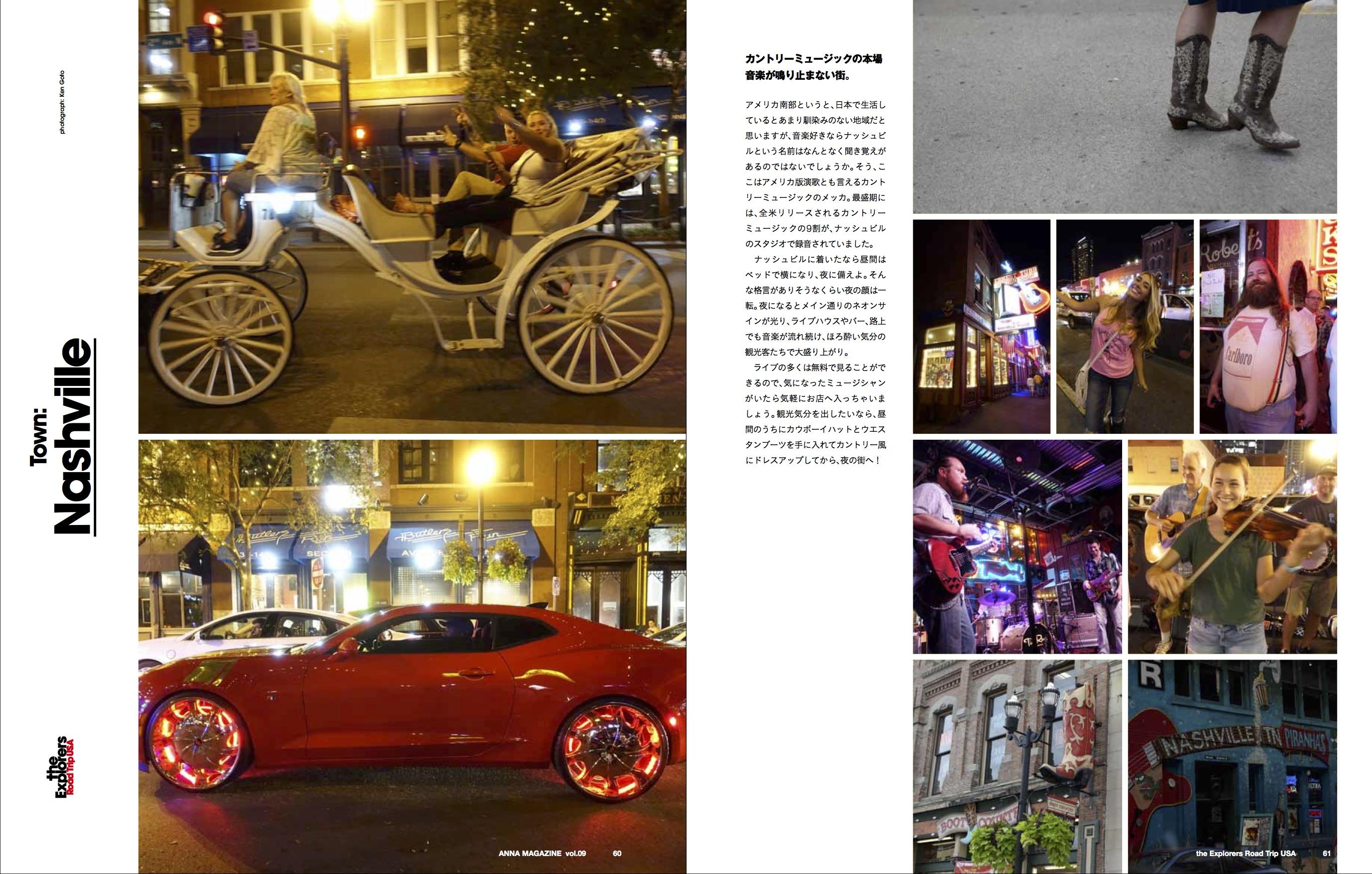 anna magazine vol.9 P30