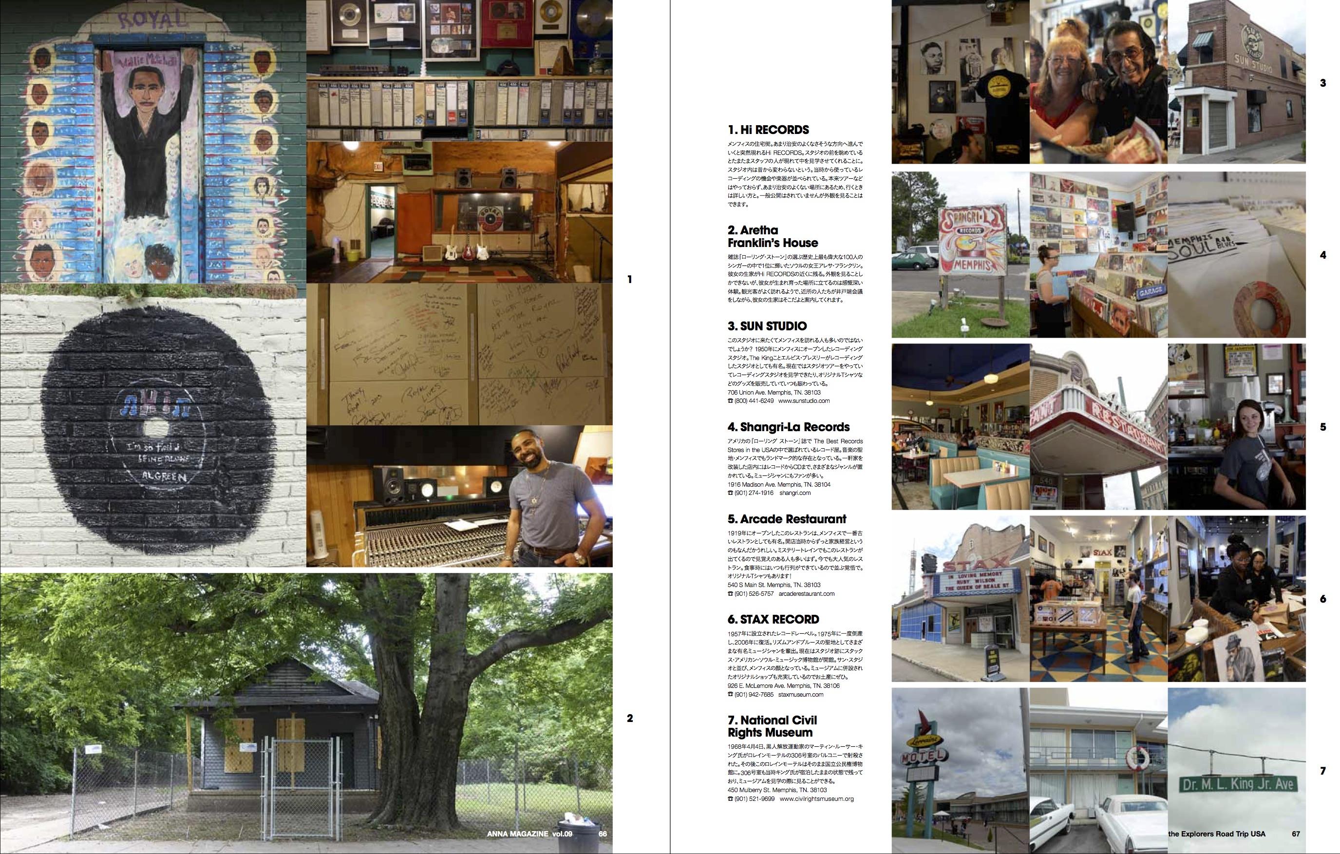 anna magazine vol.9 P33