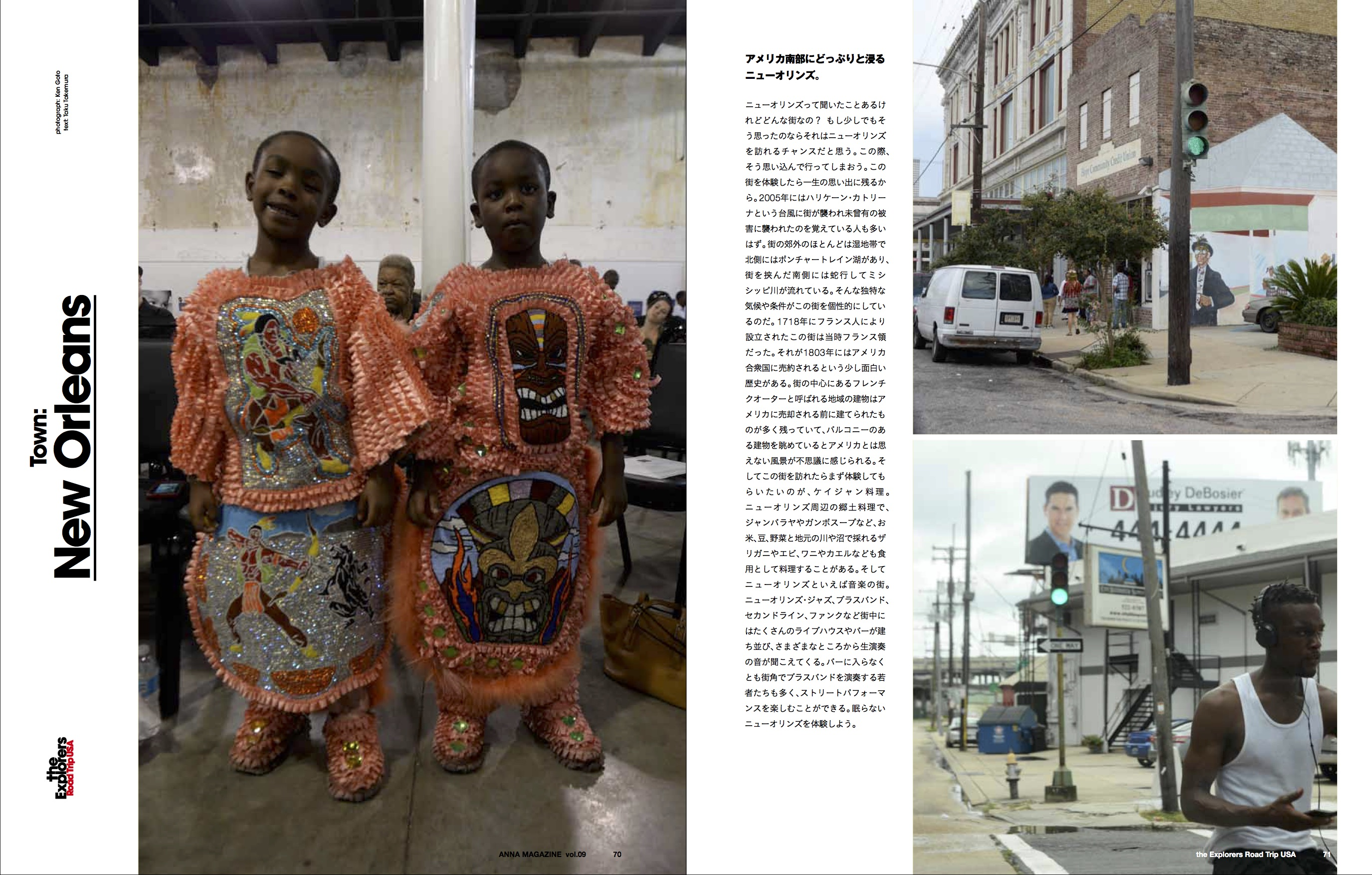 anna magazine vol.9 P34