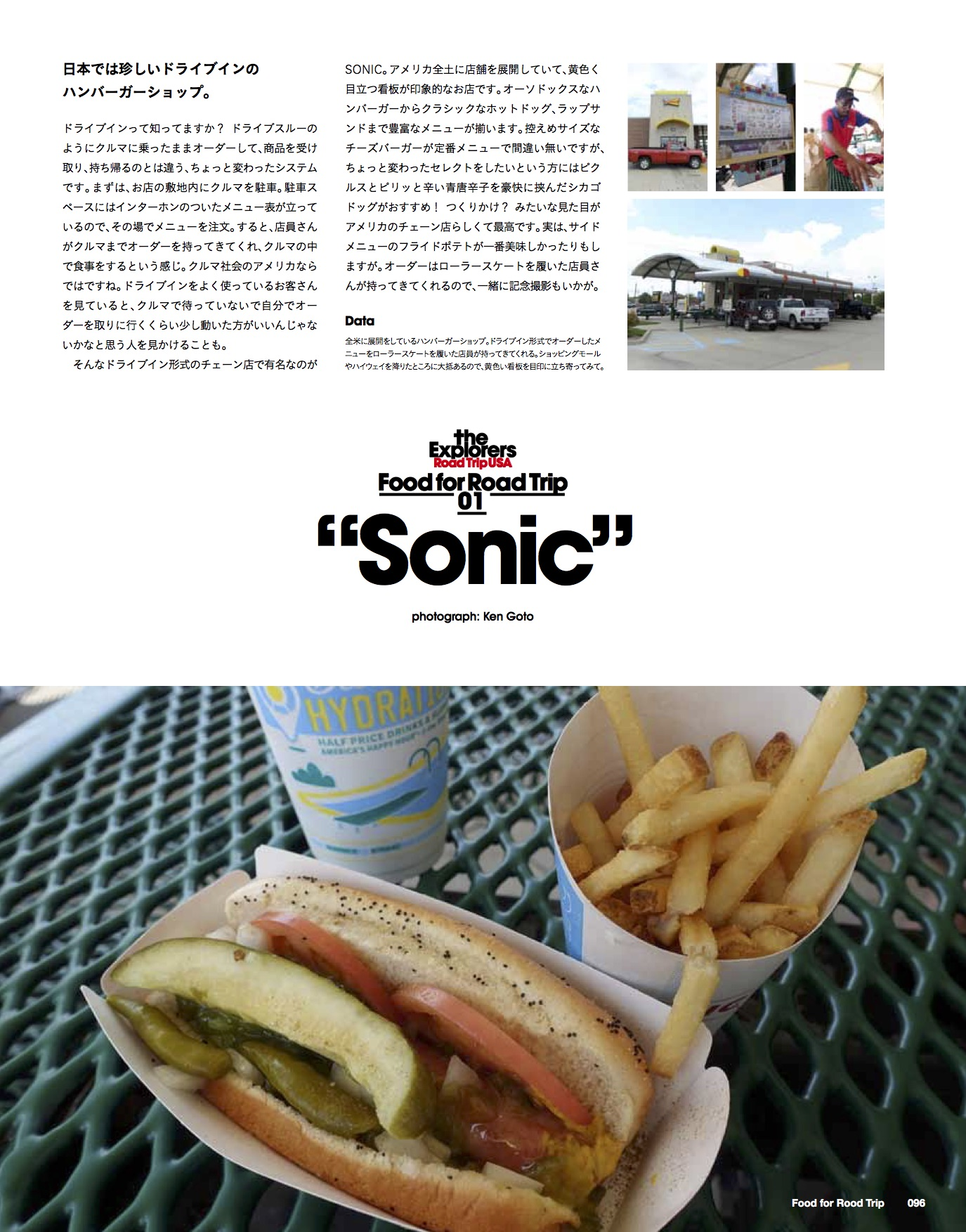 anna magazine vol.9 P47