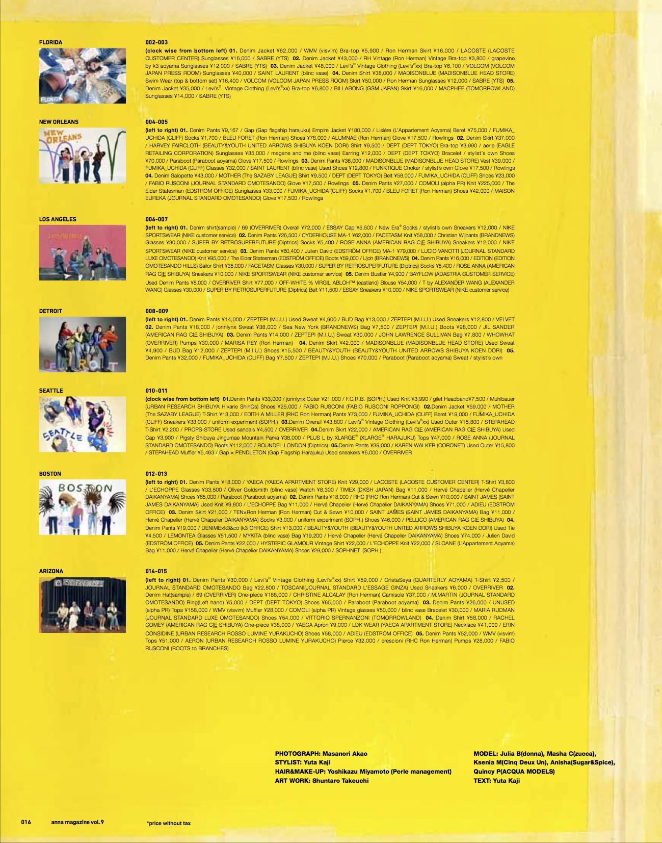 anna magazine vol.9 P56